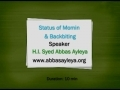 [Clip] Status of Momin & Backbiting - H.I. Abbas Ayleya - Urdu