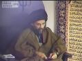 [abbasayleya.org] Martyrdom of Imam Ali (a.s) - 20 Ramadan 09 - English