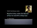 [Weekly Msg] Muslim Unity Under the Banner of Quran and Ahl ul-Bayt | H.I. Abbas Ayleya | 03 January 2014 | English